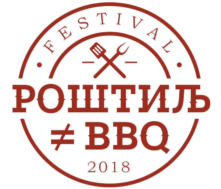 logo differentbbq
